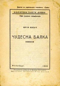 book-9590