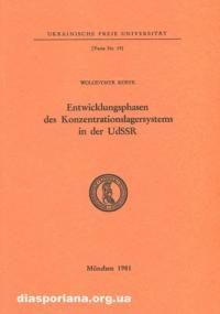 book-9603