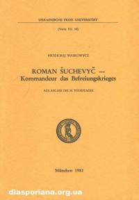 book-9605
