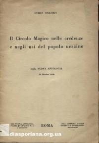 book-9606