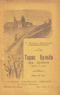book-9607