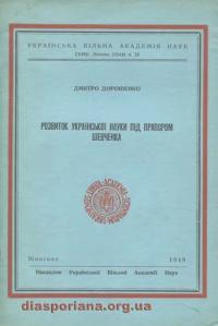 book-9608
