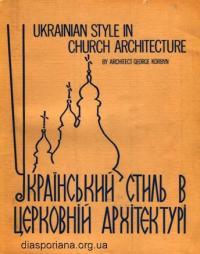 book-9611