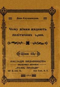 book-9614