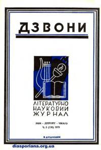 book-9615