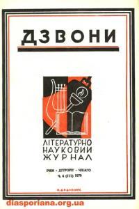 book-9616