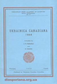 book-9619