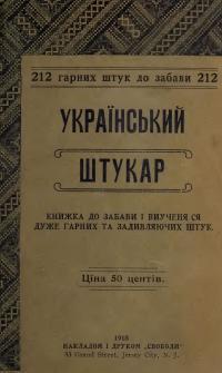 book-962