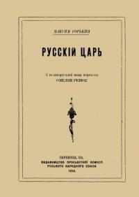 book-9623