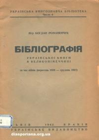 book-9624