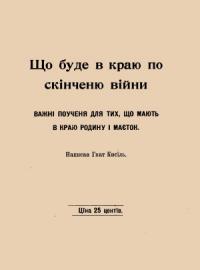 book-9625