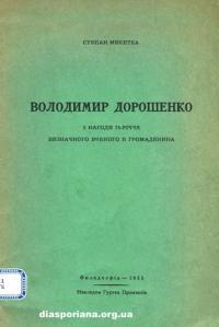 book-9626