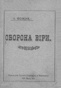 book-9627