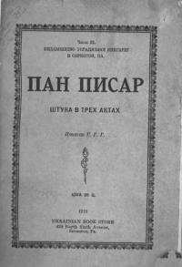 book-9628