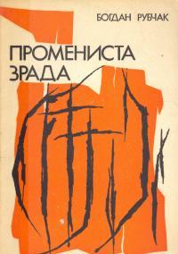 book-963