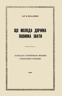 book-9636