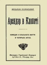 book-9637