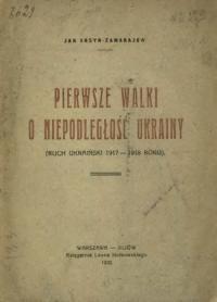 book-9642