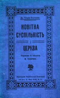 book-9643