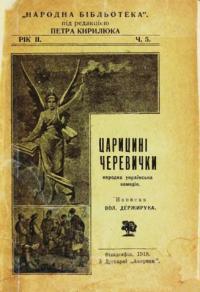 book-9644