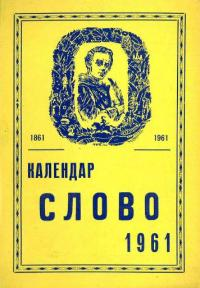 book-9648