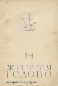 book-9650