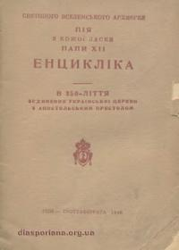 book-9658
