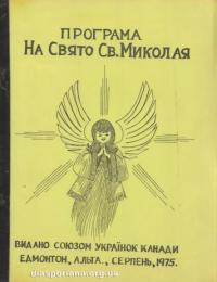 book-9659