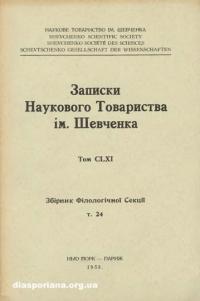 book-9661