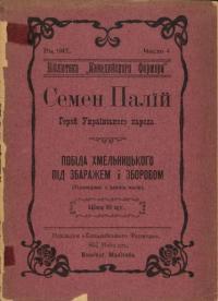 book-9662