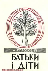 book-9666