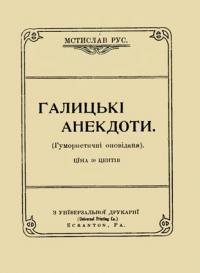 book-9667