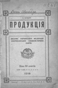 book-9670