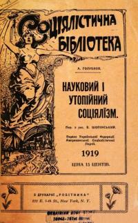 book-9671