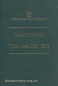 book-9672