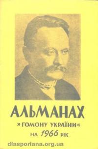 book-9673