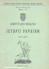 book-9674