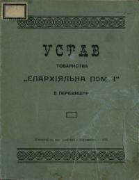 book-9686