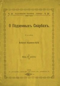 book-9687