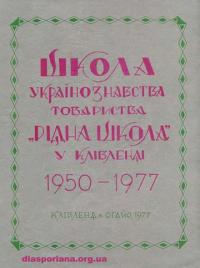 book-9689