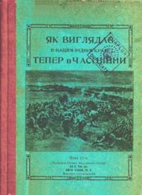 book-9691