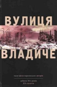 book-9693