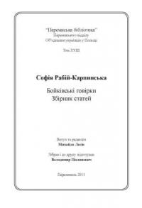 book-9694