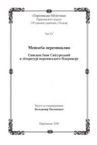 book-9695