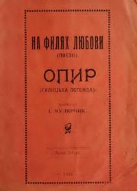 book-9697