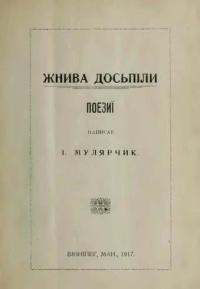book-9698