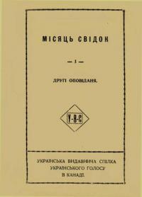 book-9699