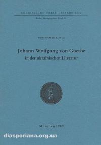 book-9704