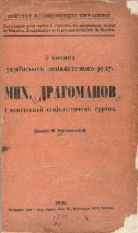book-9707