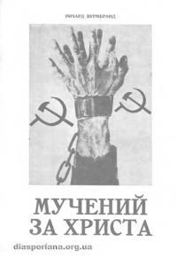 book-9711